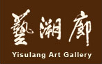 links_yisulang_gallery