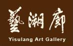 links_yisulang_gallery